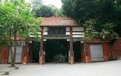 内江资中重龙山风景区